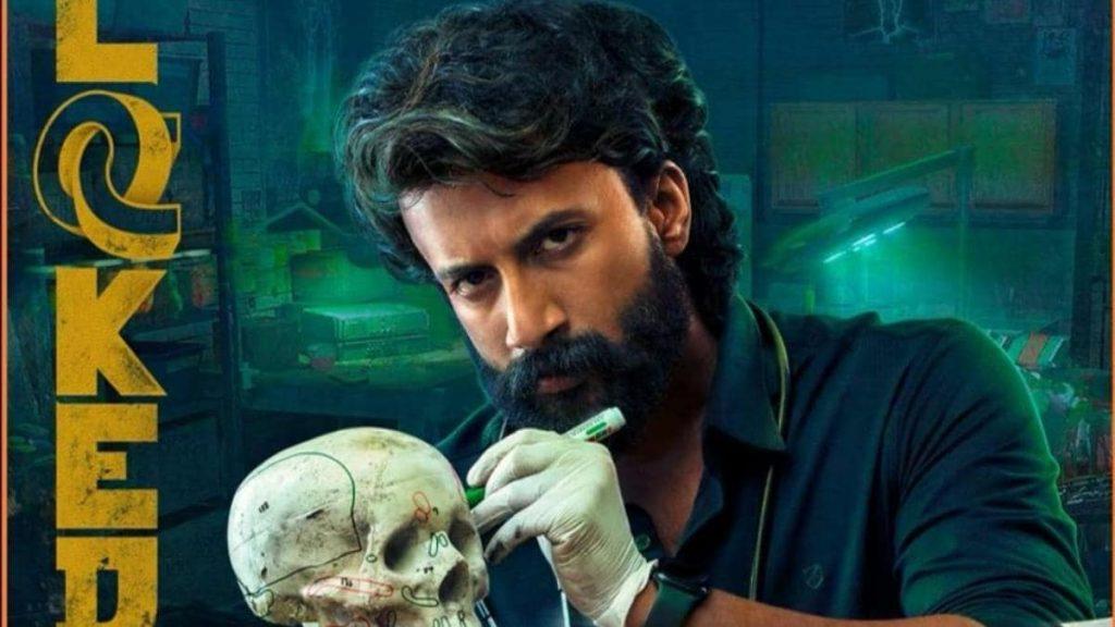SatyadevKancharana's psychological thriller web series: Locked